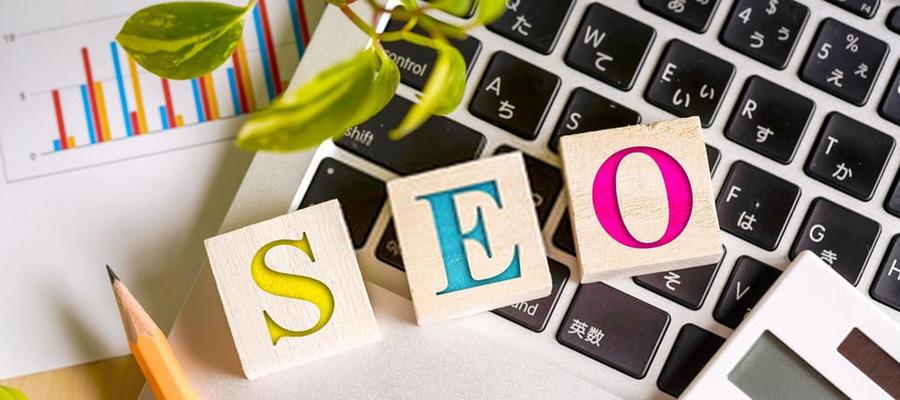 Développer sa visibilité sur le Web